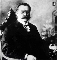 Волков Д.С.