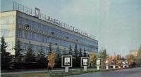 Завод Пензхиммаш
