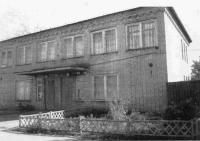 Здания Кузнецкой городской библиотеки