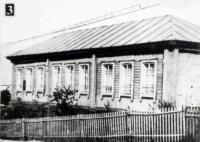 Земская школа