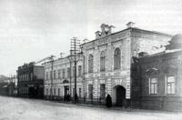 Женская гимназия Сердобольской