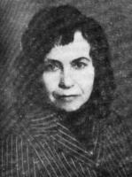 Злобина Диана Дмитриевна (1936-2004)