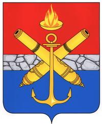 Современные гербы городов: Пенза, Заречный, Кузнецк, Каменка